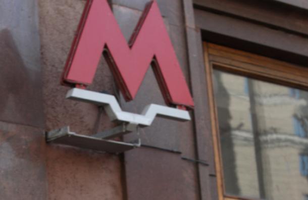 Движение на Люблинской линии метро было прервано из-за падения человека на рельсы