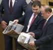 Фоторепортаж: «амнистия к 20 летию конституции РФ»
