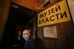 Акция арт-группы «Война», картина на Невском: Фоторепортаж