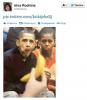 Фоторепортаж: «Роднина - Обама »