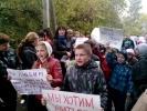 Захват школьниками районной администрации в Москве: Фоторепортаж
