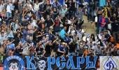 Болельщики футбольного клуба «Динамо»: Фоторепортаж