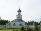 Исправительная колония №9 в Новгородской области: Фоторепортаж