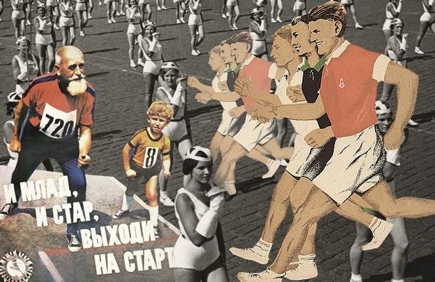 В Петербурге и Москве лечат от спортивной зависимости