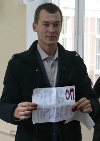 Михаил Дегтярев проголосовал: Фото