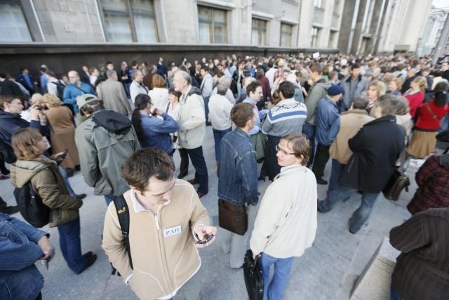 У Госдумы задержали протестующих против реформы РАН: Фото