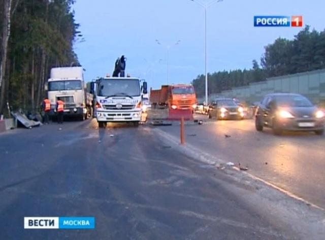 ДТП на Минском шоссе 13 сентября 2013 года: Фото