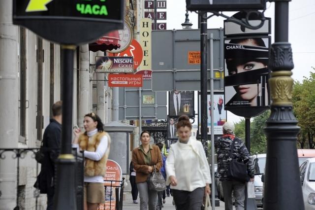 Наружная реклама в центре Петербурга: Фото