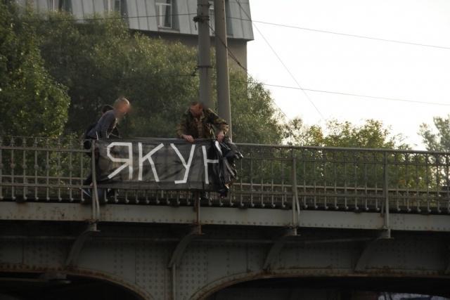 У Витебского вокзала повесили баннер «Якунина в отстой!»: Фото