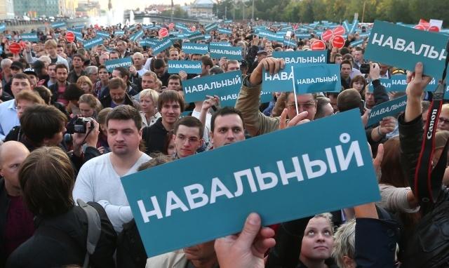 Митинг сторонников Алексея Навального на Болотной площади 9 сентября 2013 : Фото