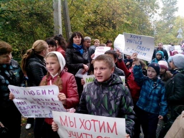 Захват школьниками районной администрации в Москве: Фото