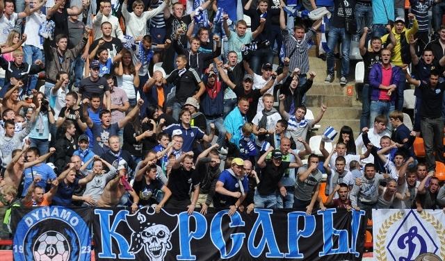 Болельщики футбольного клуба «Динамо»: Фото