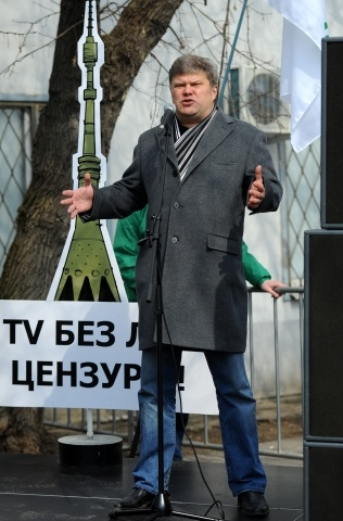 Сергей Митрохин, Яблоко: Фото