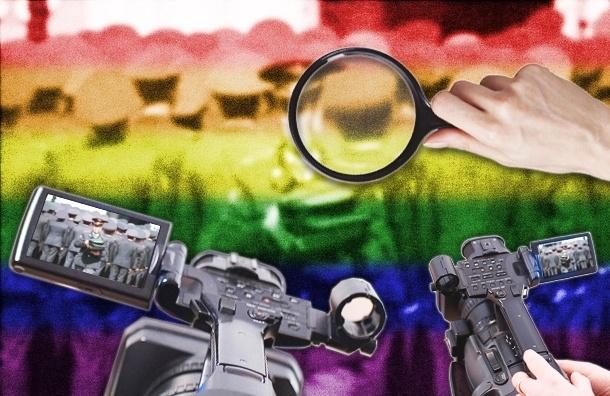Полицейские-гомосексуалы из России рассказывают о себе и о работе