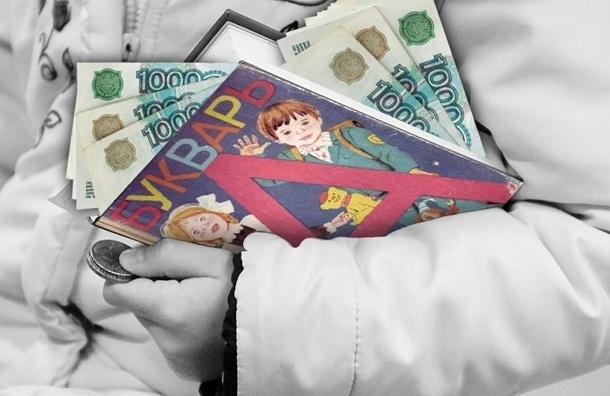 Бесплатные учебники младшим школьникам выдают за родительские деньги