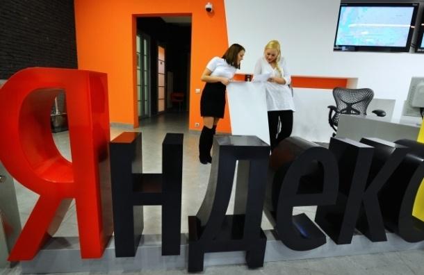 Сервис оплаты мобильного появился в поиске «Яндекса»