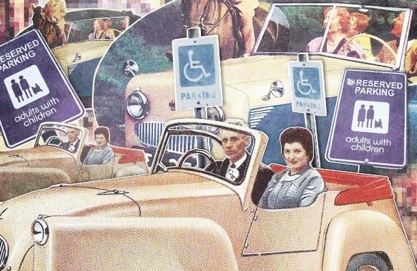 Социальные автостоянки в Петербурге: где, для кого и почем
