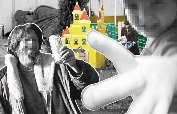 В Петербурге школьники создали «УСДП!» и гоняют им алкоголиков с детских площадок