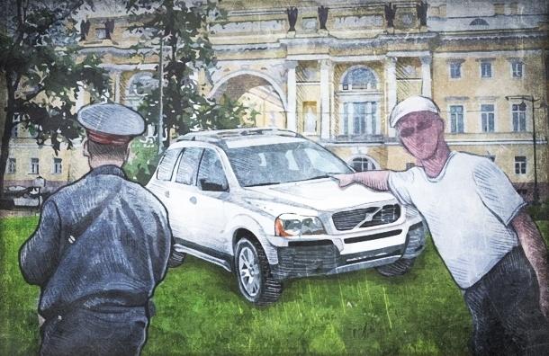 Автомобилисты ищут способы легально парковаться на газоне