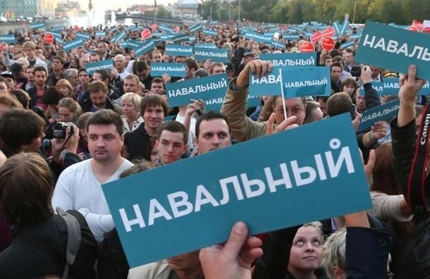 Митинг сторонников Навального на Болотной площади собрал девять тысяч человек