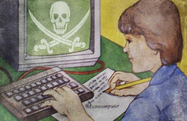 Новые поправки в антипиратский закон бессмысленны