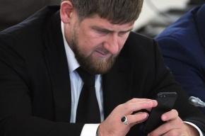 Рамзан Кадыров распустил боксерский клуб имени себя