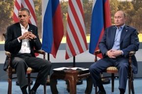 Путина и Обаму рассадят подальше друг от друга на саммите G20