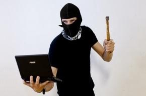 Хакеры украли личные данные Мишель Обамы и еще 4 миллионов американцев
