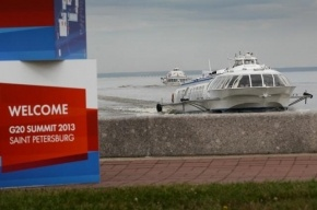 Саммит G20 обошелся России в шесть миллиардов рублей