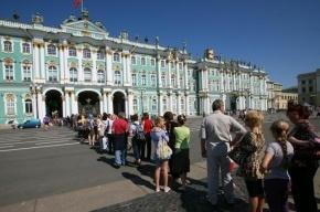 Депутаты ЗакСа просят вернуть студентам бесплатный вход в музеи