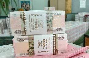 В Продовольственном фонде Петербурга недосчитались 250 млн рублей