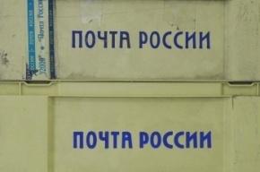 В Петербурге сработало взрывное устройство, погибла женщина