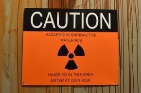 Американец пытался ввезти в Петербург радиоактивное вещество