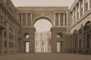 В Петербурге представлены проекты зданий высших судов