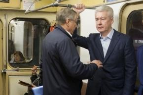 Сергей Собянин приехал на работу на метро