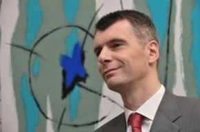 Прохоров может принять участие в президентских выборах