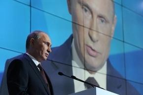 Путин признался, что Россия заслуживает лучшей власти
