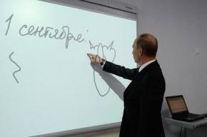 Путин нарисовал школьникам «кошку – вид сзади»