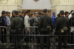 Полиция задержала в московском метро три тысячи человек