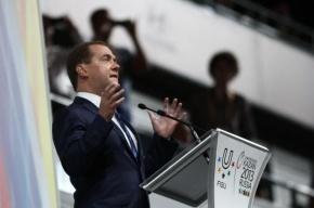 Медведев признал действительными дипломы 201 иностранного вуза