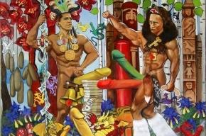 Из петербургского музея эротики изъяли картину с голыми Путиным и Обамой
