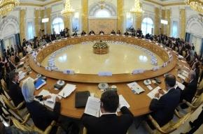 Опубликован текст итоговой декларации G20: что решили политики