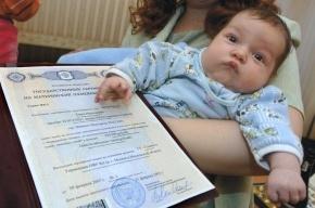 Правительство может продлить выплаты материнского капитала до 2050 года