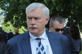 ФСБ ищет виртуальных убийц Георгия Полтавченко