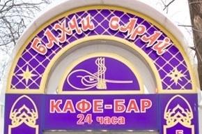 Владелец московского ресторана убит в собственном заведении