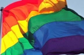 Российским гомосексуалистам предлагают жениться в Дании