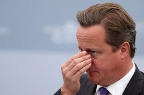 Британский премьер оставил без присмотра чемодан с секретными документами