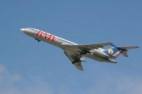 В Госдуму внесен законопроект о черных списках авиадебоширов