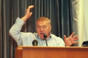 Жириновский призвал «Единую Россию» объявить о самороспуске