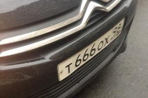 Ксении Собчак выдали машину с номером 666